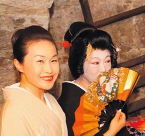 Missverstandene Geschöpfe Die Rolle der Frau in der japanischen Gesellschaft